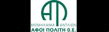 afoipoliti.gr